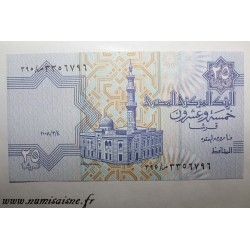 EGYPT - PICK 57b - 25 PIASTRES - 1990-98 - sign 19