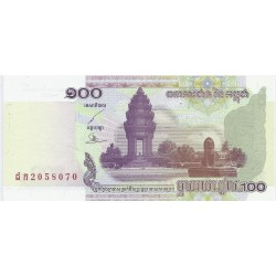 CAMBODGE - PICK 53 - 100 RIELS 2001 - NEUF
