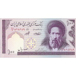 IRAN - PICK 140 g - 100 RIALS - NON DATÉ (1985) - Sign 31