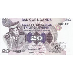 UGANDA - PICK 7 c - 20 SHILLINGS - NO DATE (1973)