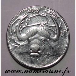 ALGERIA - KM 129 - 1 DINAR 1992 - AH 1413
