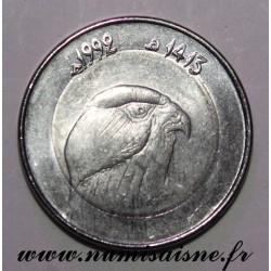 ALGERIA - KM 124 - 10 DINARS 1992 - AH 1413