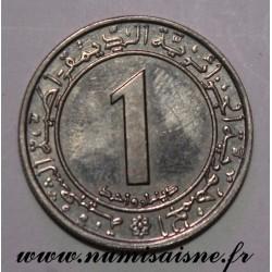 ALGERIA - KM 112 - 1 DINAR 1983