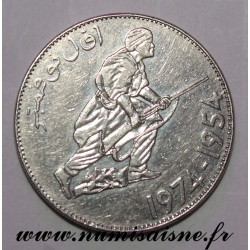 ALGERIA - KM 108 - 5 DINARS 1974