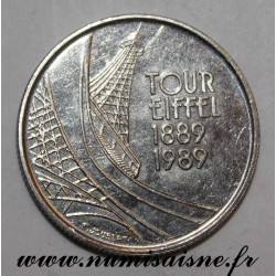 FRANCE - KM 968 - 5 FRANCS 1989 - TYPE EIFFEL TOWER