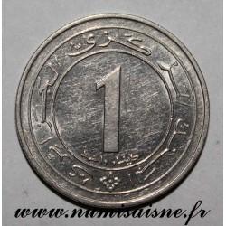 ALGÉRIE - KM 117 - 1 DINAR 1987