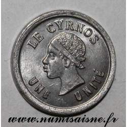 FRANCE - County 75 - PARIS - ONE UNIT - LE CYRNOS - 25 Bvd St Martin - COIN STRIKE