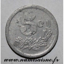 FRANCE - 08 - CHARLEVILLE ET SEDAN - 5 CENT 1921 - COMMERCE CHAMBER