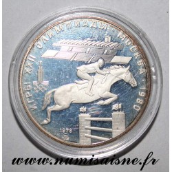 RUSSIA - Y 156 - 5 RUBLES 1978 - HIGH JUMP - MOSCOW OLYMPICS GAMES 1980