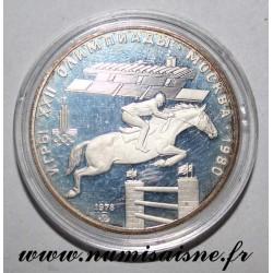 RUSSLAND - Y 156 - 5 RUBLES 1978 - Hochsprung - OLYMPISCHE SPIELE IN MOSKAU 1980