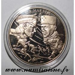FRANKREICH - MEDAILLE - ZWEITER WELTKRIEG 1939-1945 - KAMPF VON BIR-HAKEIM - ROMMEL UND KOENIG
