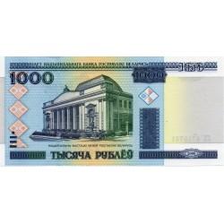 BELARUSSIA - PICK 28 - 1 000 RUBLEI 2000