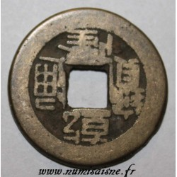 CHINA - KM 391 - 1 CASH - CHIEN LUNG KAO TSUNG 1736 - 1795 - BOO YUWAN KUNGPU