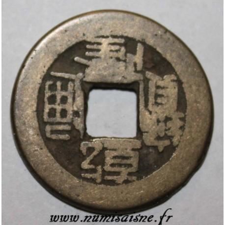 CHINA - KM 391 - 1 CASH - CHIEN LUNG KAO TSUNG 1736 - 1795 - BOO YUWAN KUNGPU