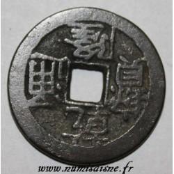 CHINE - KM 427 - 1 CASH - CHIEN LUNG KAO TSUNG 1736 - 1795 - BOO CUWAN CHENGTU