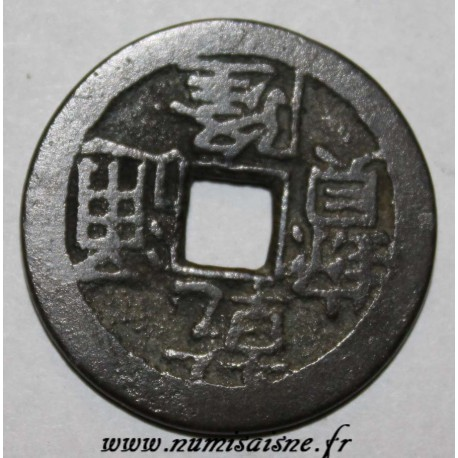 CHINA - KM 427 - 1 CASH - CHIEN LUNG KAO TSUNG 1736 - 1795 - BOO CUWAN CHENGTU