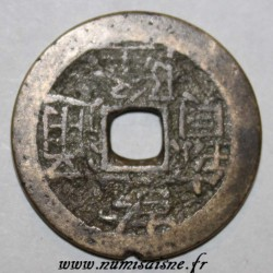 CHINA - KM 427 - 1 CASH - CHIEN LUNG KAO TSUNG 1736 - 1795 - BOO CUWAN CHENGTU