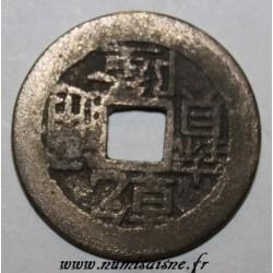 CHINE - KM 403 - 1 CASH - CHIEN LUNG KAO TSUNG 1736 - 1795 - BOO JE HANGCHOU