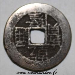 CHINE - KM 411 - 1 CASH - CHIEN LUNG KAO TSUNG 1736 - 1795 - BOO GUI KUELIN