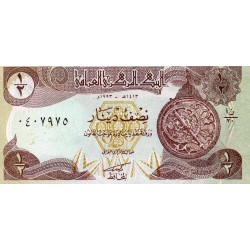 IRAQ - PICK 78 - 1/2 DINAR - AH1413/1993