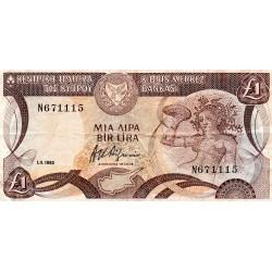 CYPRUS - PICK 50 - 1 POUND - 01/11/1982