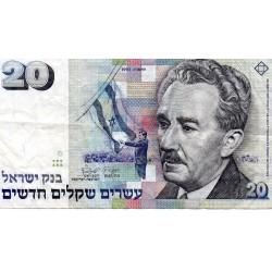 ISRAEL - PICK 54 b - 20 NEW SHEQALIM - JE5763 / 1993