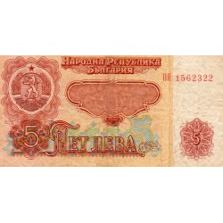 BULGARIE - PICK 95 b - 5 LEVA - 1974