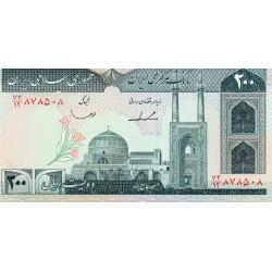 IRAN - PICK 136 b - 200 RIALS - NON DATE (1982)