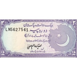 PAKISTAN - PICK 37 - 2 RUPEES - UNDATED (1985-99)