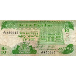 MAURITIUS - PICK 51 a - 100 RUPEES 1999