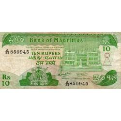 MAURITIUS - PICK 51 a - 100 RUPEES 1999