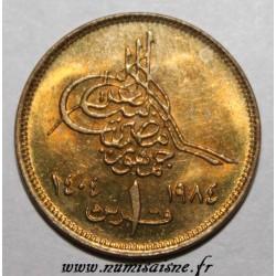 EGYPT - KM 553.2 - 1 PIASTRE 1984 (AH1404) - PYRAMIDS