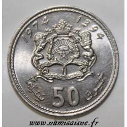 MOROCCO - Y 62 - 50 SANTIMAT 1974 (AH 1394) - HASSAN II