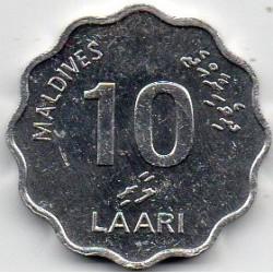 MALDIVES - KM 70 - 10 LAARI - AH 1404 (1984)