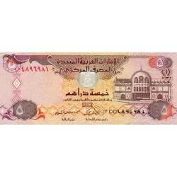 UNITED ARAB EMIRATES - PICK 26 a - 5 DIRHAMS - AH 1430 (2009)