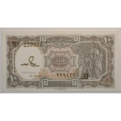 EGYPTE - PICK 181 d - 10 PIASTRES - sign 18 - NEUF