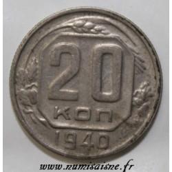 RUSSIA - Y 111 - 20 KOPEKS 1940