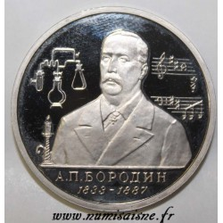 SOVIET UNION - KM 347- 1 ROUBLE 1993 - Alexandre Porfirievitch Borodine