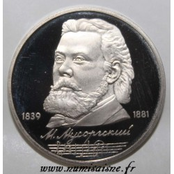 SOVIET UNION - KM 220 - 1 RUBLE 1989 - 150 YEARS FROM THE BIRTH OF MR PETROVITCH MUSSORGSKY
