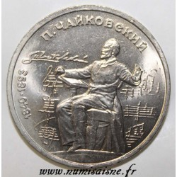 SOVIET UNION - KM 236 - 1 RUBLE 1990 - 150 YEARS OF THE BIRTH OF P.TCHAIKOVSKY