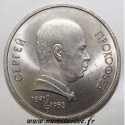 SOVIET UNION - KM 263 - 1 RUBLE 1991 - 100 YEARS OF SERGEJ PROKOFIEV
