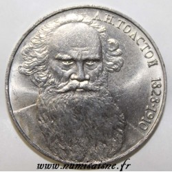 SOVIET UNION - Y 216 - 1 RUBLE 1988 - 160 YEARS FROM THE BIRTH OF LEO TOLSTOY