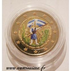 GREECE - 2 EURO 2013 - UNION OF THE CRETE - COLOR