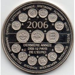 FRANCE - MEDAL - EUROPE OF 25 - 2006 - ESSAY