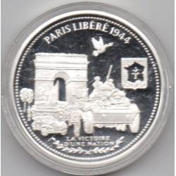 FRANCE - MEDAL - SECOND WORLD WAR 1939-1945 - Paris liberated 1944