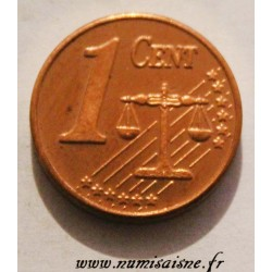 SWEDEN - X Pn1 - 1 CENT 2003 - TRIAL COIN