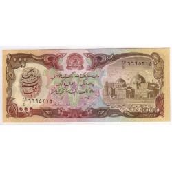AFGHANISTAN - PICK 61 c - 1 000 AFGHANIS - 1991 - NEUF