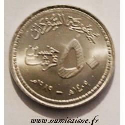 SUDAN - KM 109 - 50 GHIRSCH 1989 - AH 1419