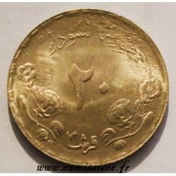 SUDAN - KM 101 - 20 GHIRSCH 1987 - AH 1408