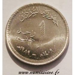 SUDAN - KM 106 - 1 POUND 1989 - AH 1409